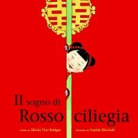 Il sogno di Rosso ciliegia - Shirin Y. Bridges